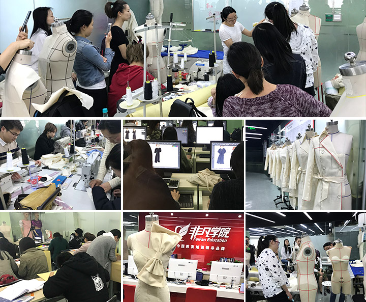 上海服装设计培训